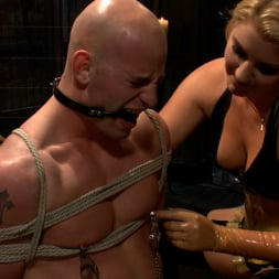 Patrick Rouge in 'Kink' Debut Of A New Bitch (Thumbnail 3)